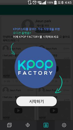 KPOP Factory