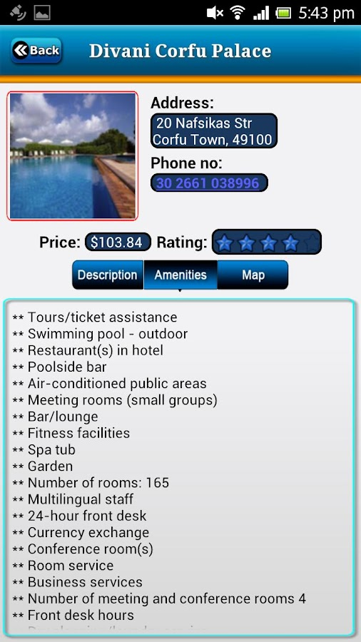 Corfu Offline Map Travel Guide- screenshot