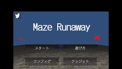 MazeRunawayFree