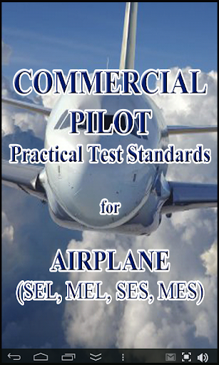 Airplane Pilot Test Standards
