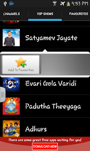 Telugu TV Serials and Shows - screenshot thumbnail
