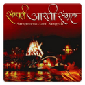 Hindi Aarti Sangrah icon