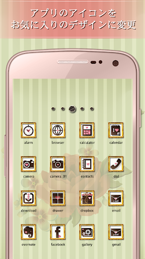 【免費個人化App】Cute Girly Icon-APP點子