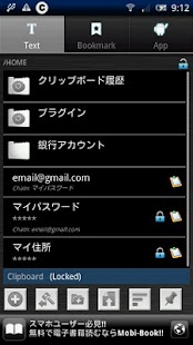 Clip Password Manager