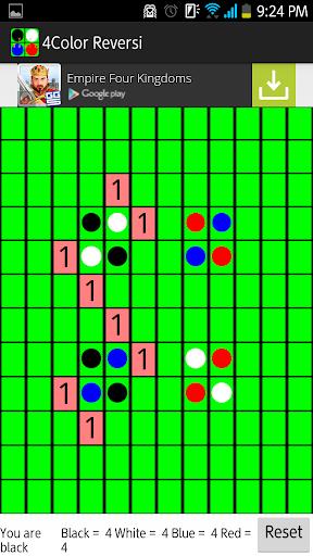 4種顏色黑白棋