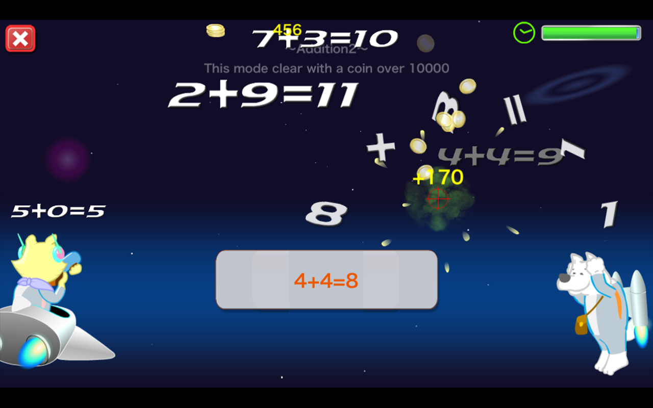 STG :Arithmetic Wars [Free]- screenshot