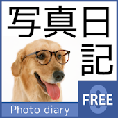 PhotoDiary Free