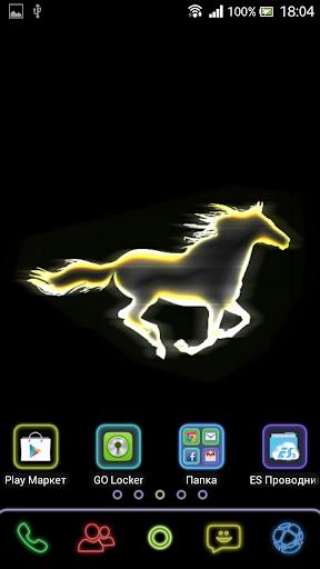 AVEEX Neon GO Theme