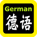 德語聖經 German Audio Bible