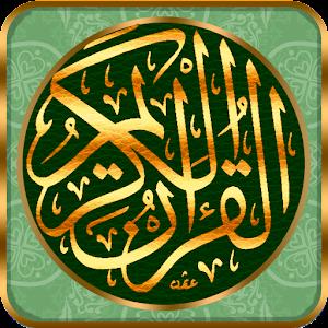 Quran Albanian 2.0