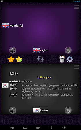 Easy Language Translator 1.26 screenshot 207622