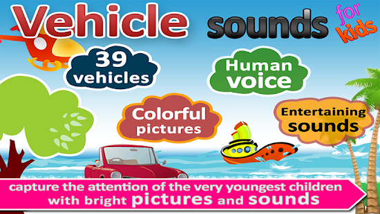 Vehicle sounds,pictures 4 kids - screenshot thumbnail