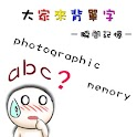 photographic memory game logo