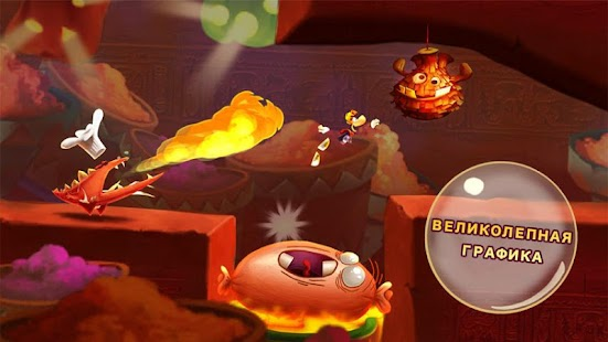 Rayman Fiesta Run Screenshot