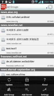 NewsGroup Reader - screenshot thumbnail