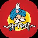 Roopkotha