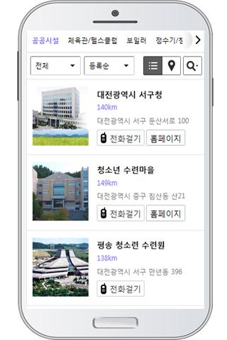 대전서구사랑 서구사랑 대전생활정보 서구생활정보