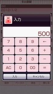玩財經App|MyBudget免費|APP試玩