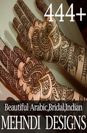 Mehndi Designs Hand 2015 Free