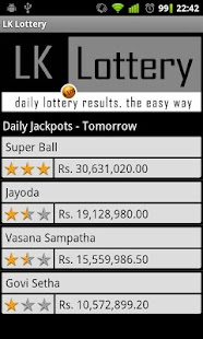 Sri Lanka Lottery Results - screenshot thumbnail