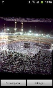 Ramadan Mecca 3D - screenshot thumbnail