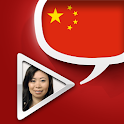 Chinese Dictionary with Video icon