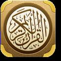 Holy Quran | القرآن الكريم logo
