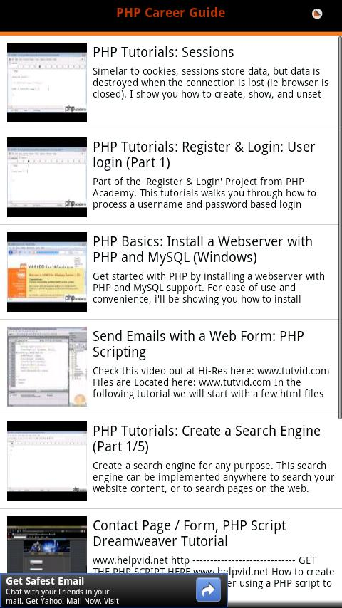 PHP Career Guide - screenshot