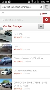 AutoText Classifieds- screenshot thumbnail