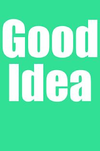 玩生活App Good Idea Bad Idea免費 APP試玩