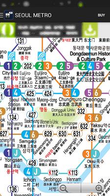 KOREA METRO - SEOUL - screenshot