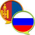 Russian Mongolian Dictionary F icon