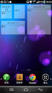 玩生產應用App|砑光機免費|APP試玩