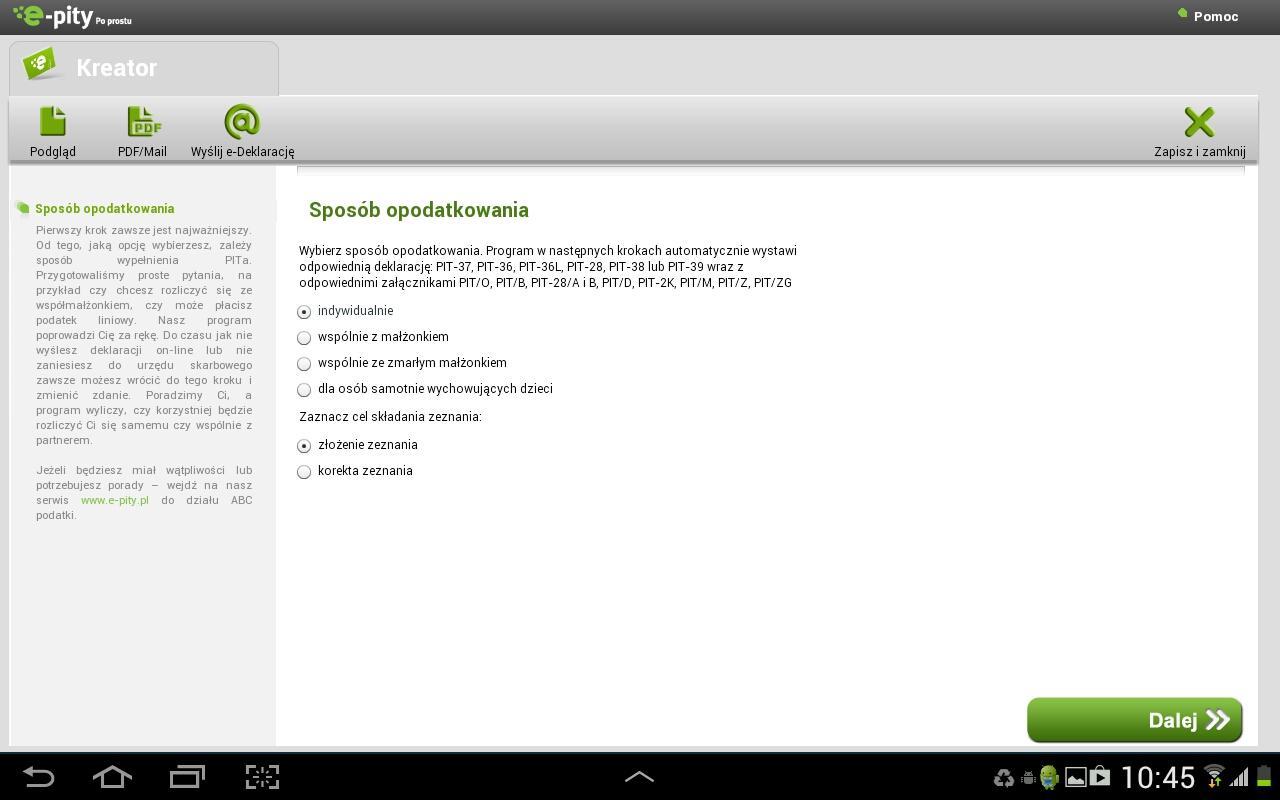 e-pity 2012 - pity roczne - screenshot
