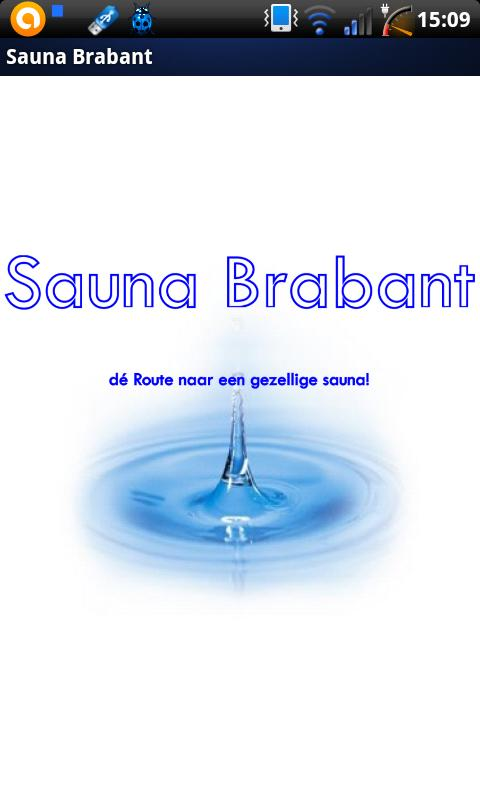 Sauna Brabant - screenshot