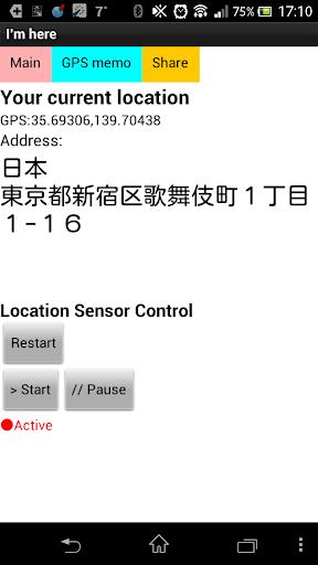 I'm here -現在地住所のリアルタイム表示GPSアプリ