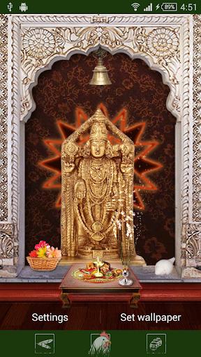 Lord Bala Ji Temple LWP