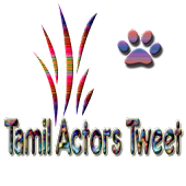 Tamil Actors Tweets
