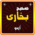 Sahih Al Bukhari Urdu eBook