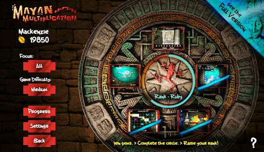 Mayan Multiplication FREE - screenshot thumbnail