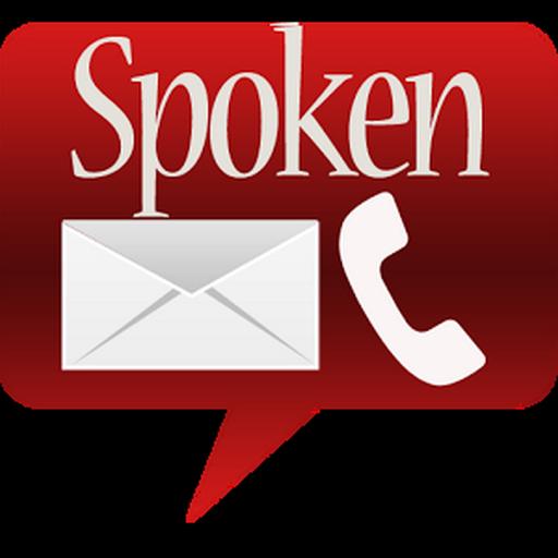 Spoken Caller Name Free