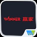 Winner (Chinese) 《赢家》