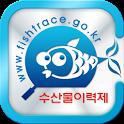수산물이력제 업무시스템 icon