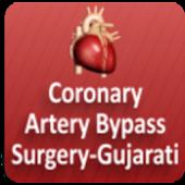 Coronary Art bypass - Gujarati