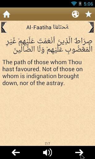 古蘭經閱讀