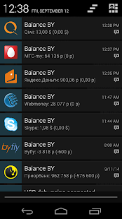 Balance BY [balances, phones] - screenshot thumbnail