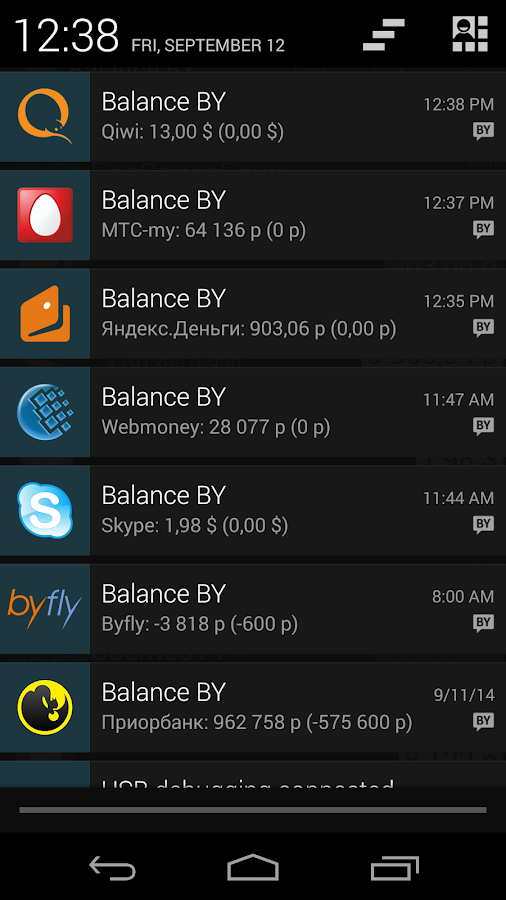 Balance BY [balances, phones] - screenshot