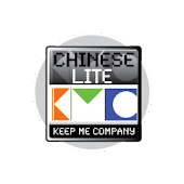 KMC  Learn Chinese Lite