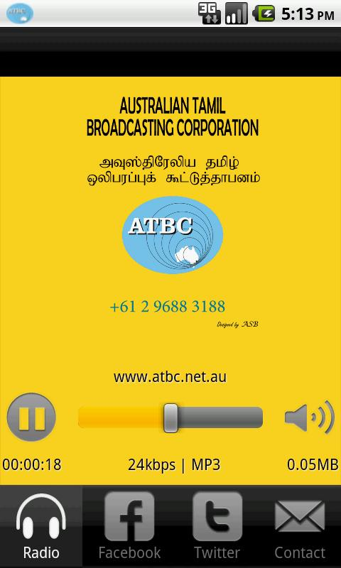 Australian Tamil Radio- screenshot