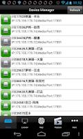 Screenshot of CMS Mobile